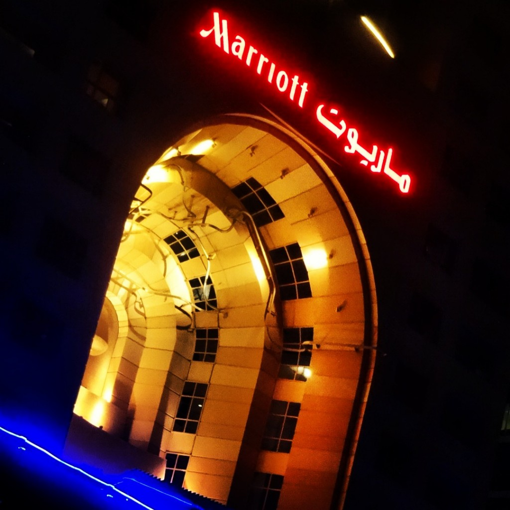 Marriot light