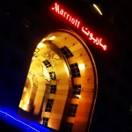 Marriot light